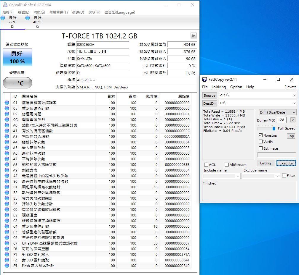 十銓T-FORCE DELTA MAX WHITE RGB SSD固態硬碟-ARGB發光還不夠,白...2451