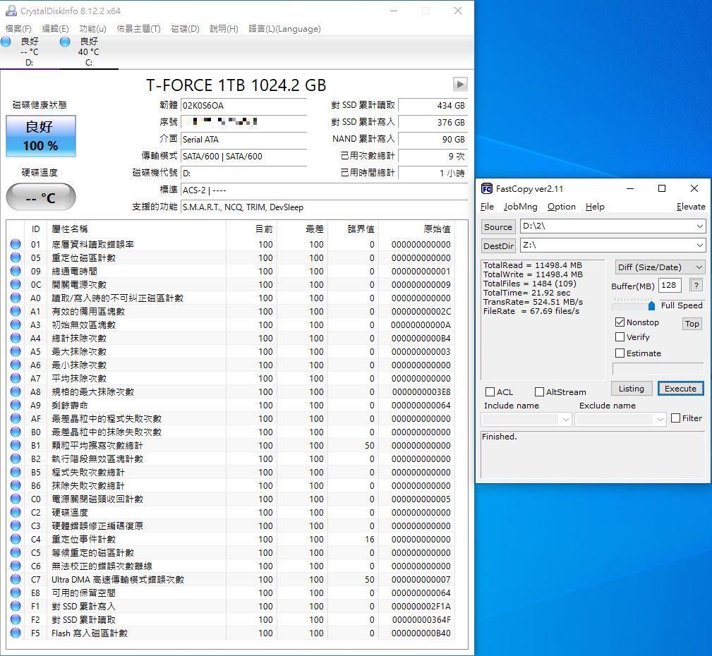 十銓T-FORCE DELTA MAX WHITE RGB SSD固態硬碟-ARGB發光還不夠,白...4395