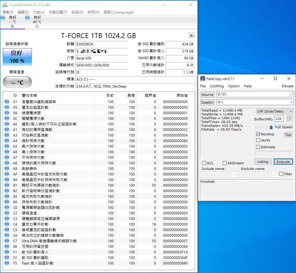 十銓T-FORCE DELTA MAX WHITE RGB SSD固態硬碟-ARGB發光還不夠,白...3670