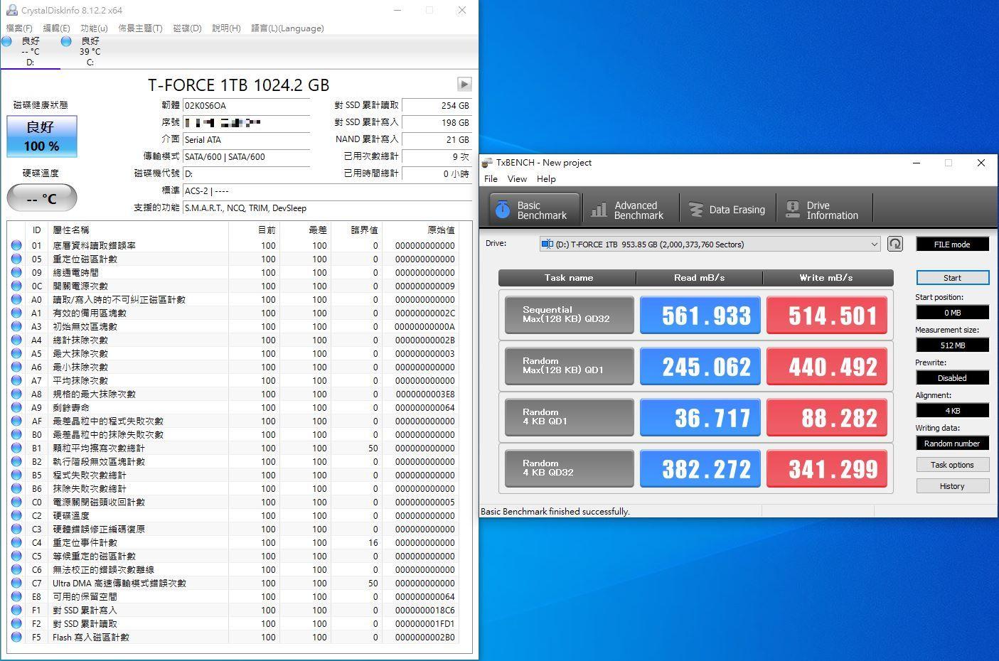 十銓T-FORCE DELTA MAX WHITE RGB SSD固態硬碟-ARGB發光還不夠,白...4725