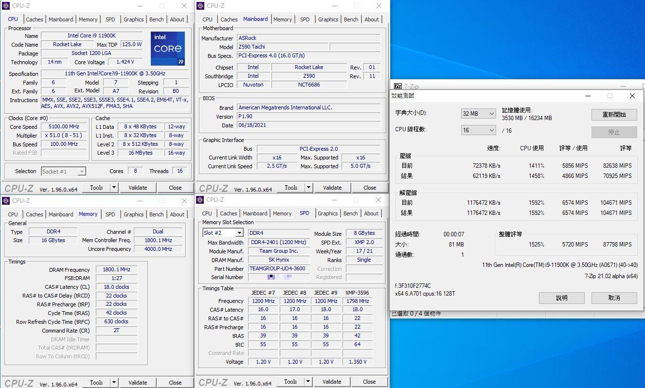 十銓T-FORCE XTREEM ARGB DDR4-3600 White Edition超頻記憶體-超美雪...5300
