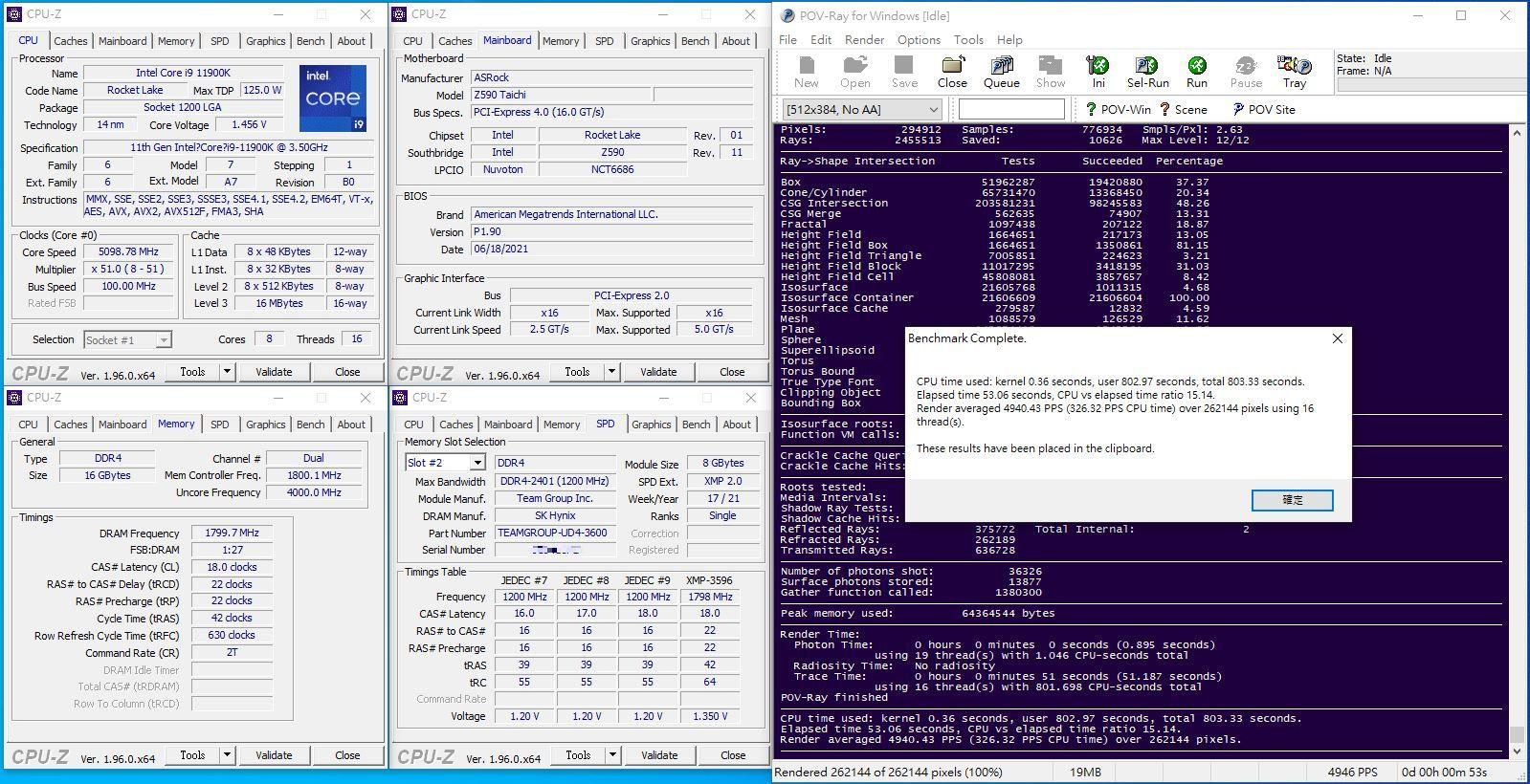 十銓T-FORCE XTREEM ARGB DDR4-3600 White Edition超頻記憶體-超美雪...4700