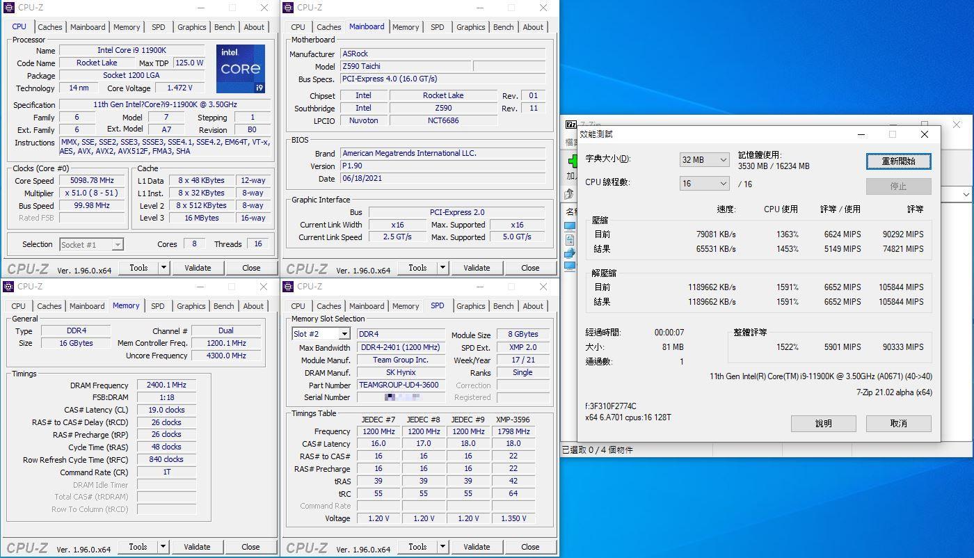 十銓T-FORCE XTREEM ARGB DDR4-3600 White Edition超頻記憶體-超美雪...4473