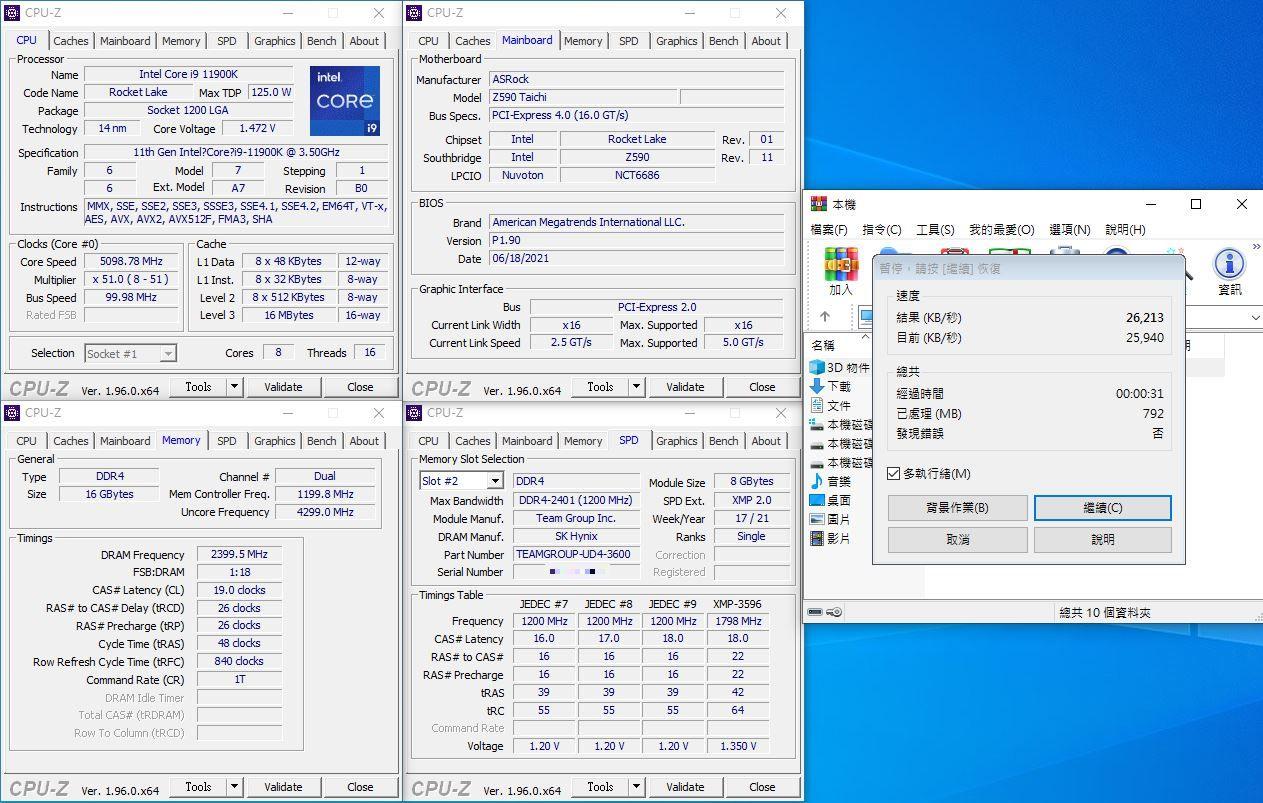 十銓T-FORCE XTREEM ARGB DDR4-3600 White Edition超頻記憶體-超美雪...2842