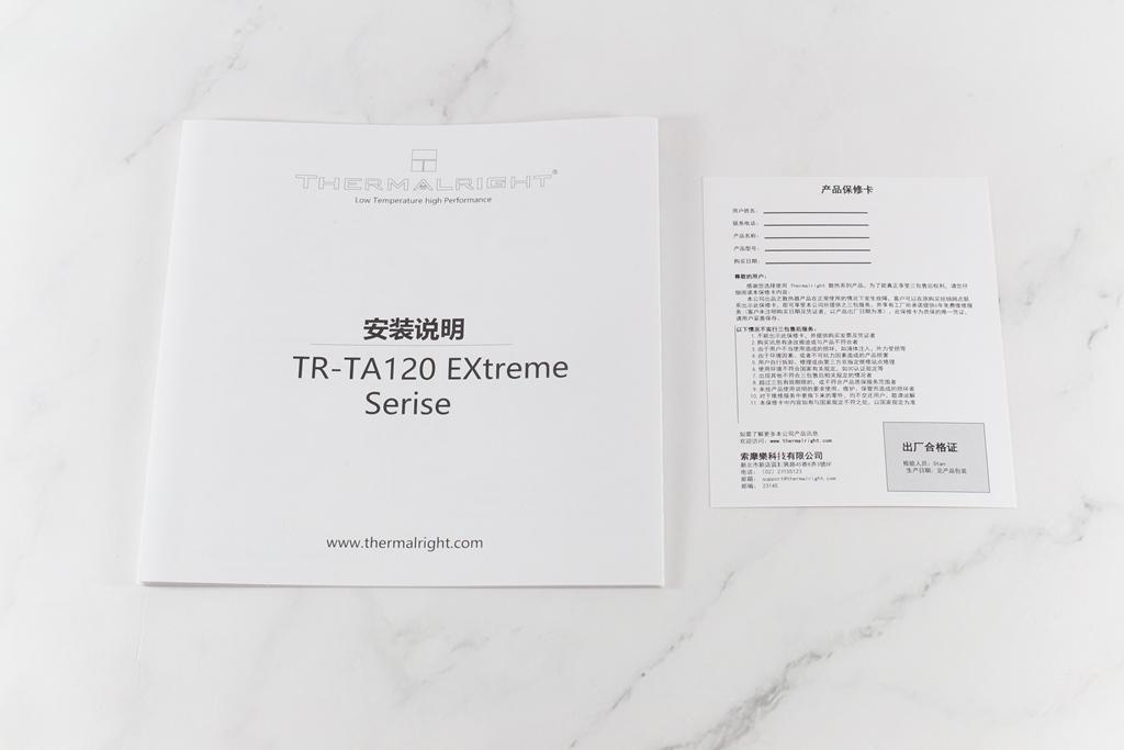 索摩樂Thermalright TR-TA 120 EX塔型散熱器-小塔能耐不容小覷7564