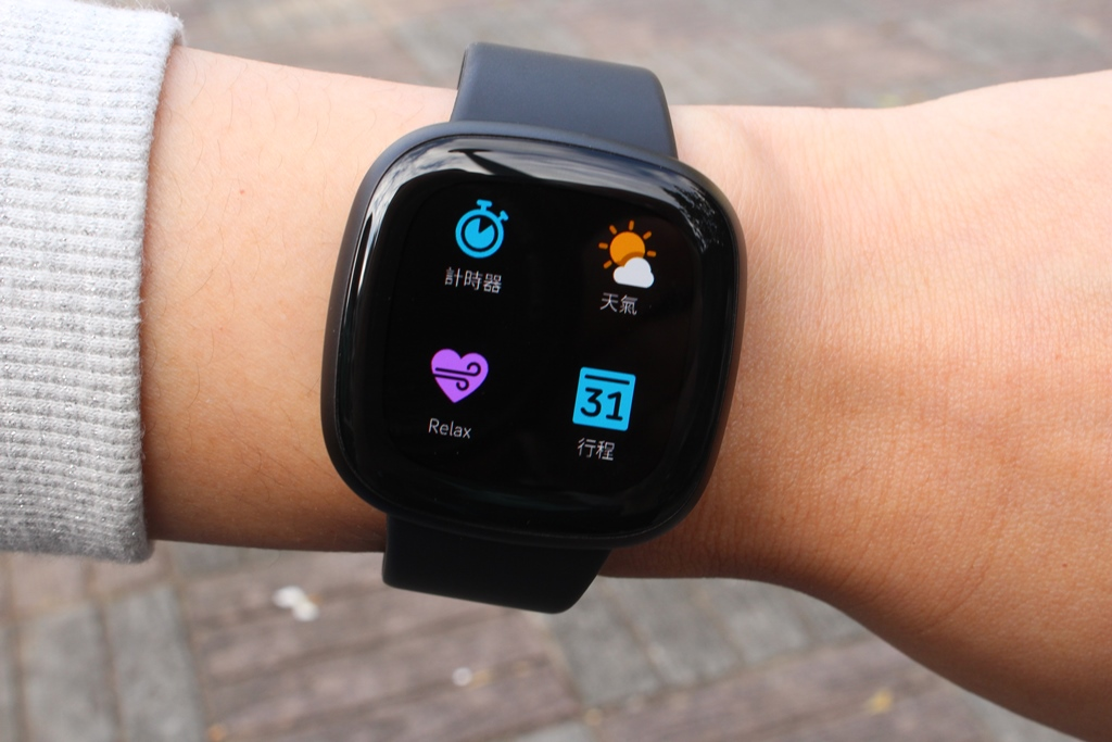 Fitbit Versa 3智慧手錶-內建GPS功能更全面,健康資訊一手掌握2593