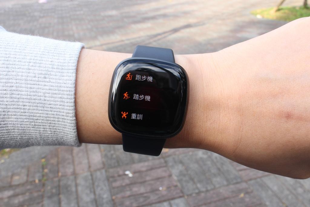 Fitbit Versa 3智慧手錶-內建GPS功能更全面,健康資訊一手掌握1709