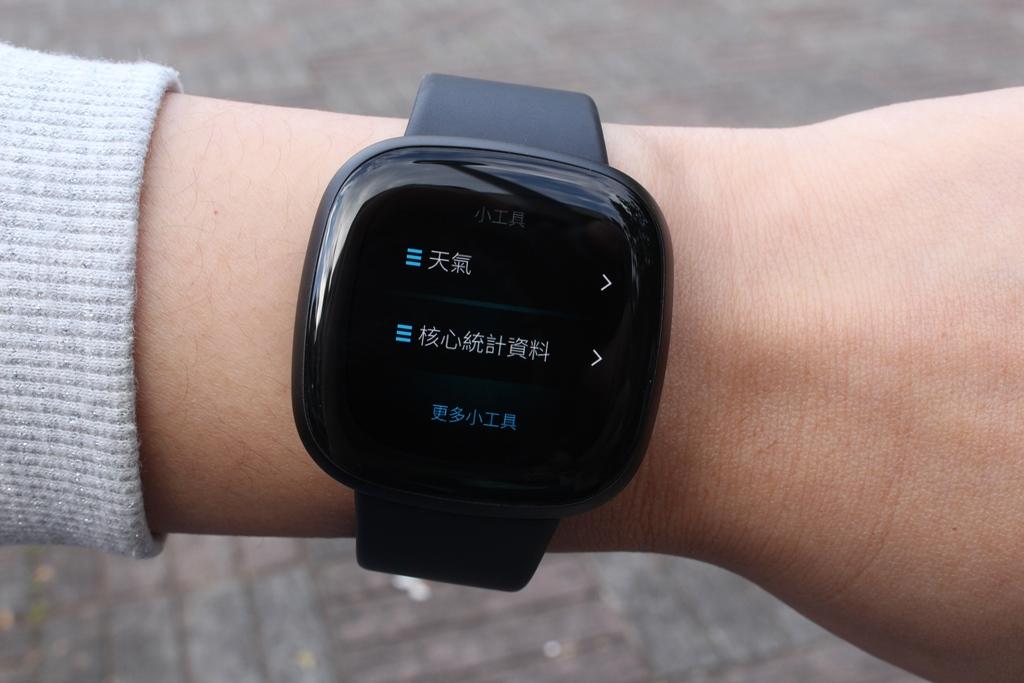 Fitbit Versa 3智慧手錶-內建GPS功能更全面,健康資訊一手掌握6350