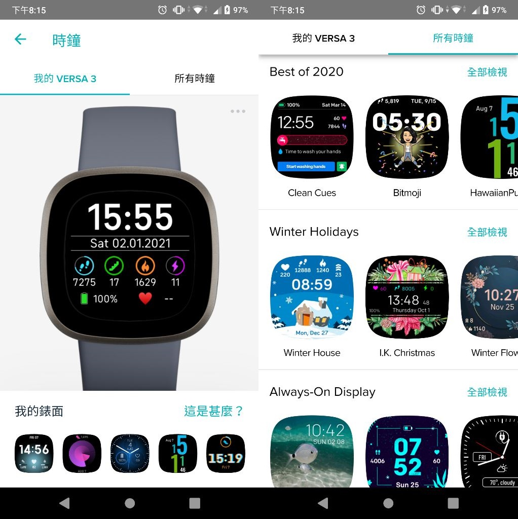 Fitbit Versa 3智慧手錶-內建GPS功能更全面,健康資訊一手掌握6479