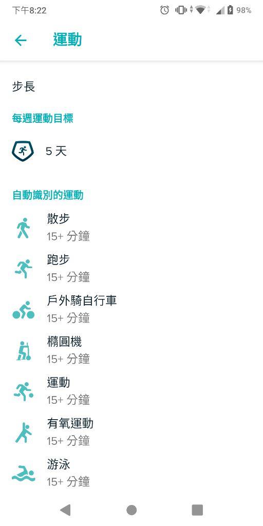 Fitbit Versa 3智慧手錶-內建GPS功能更全面,健康資訊一手掌握6822
