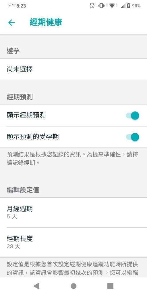 Fitbit Versa 3智慧手錶-內建GPS功能更全面,健康資訊一手掌握9627