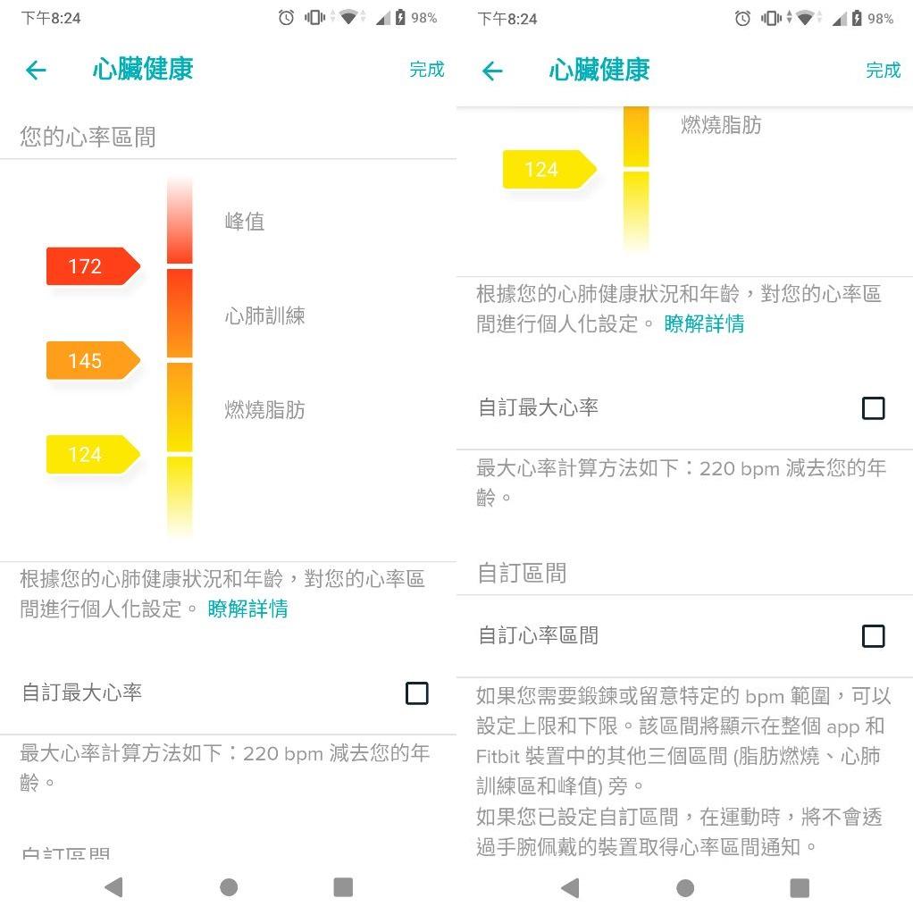 Fitbit Versa 3智慧手錶-內建GPS功能更全面,健康資訊一手掌握1286