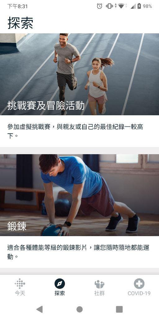 Fitbit Versa 3智慧手錶-內建GPS功能更全面,健康資訊一手掌握9782
