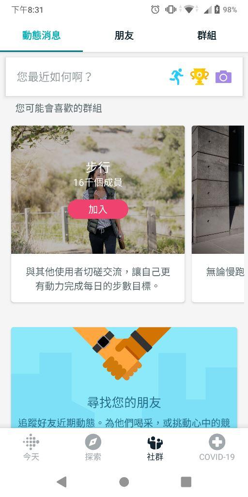 Fitbit Versa 3智慧手錶-內建GPS功能更全面,健康資訊一手掌握6119
