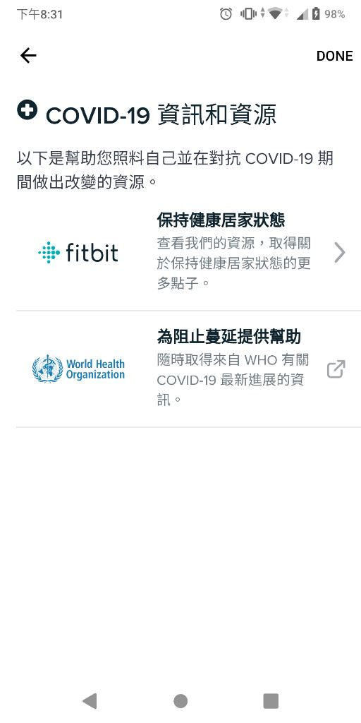Fitbit Versa 3智慧手錶-內建GPS功能更全面,健康資訊一手掌握1740