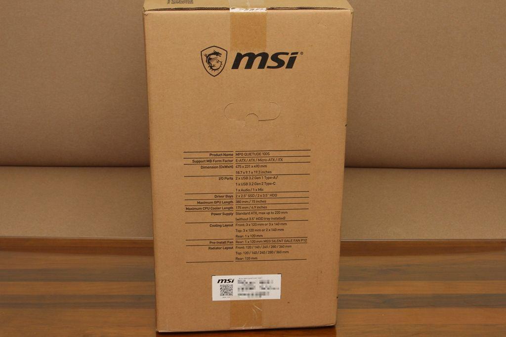 微星msi MPG QUIETUDE 100S鋼化玻璃靜音機殼-靜音、擴充、視覺...8880