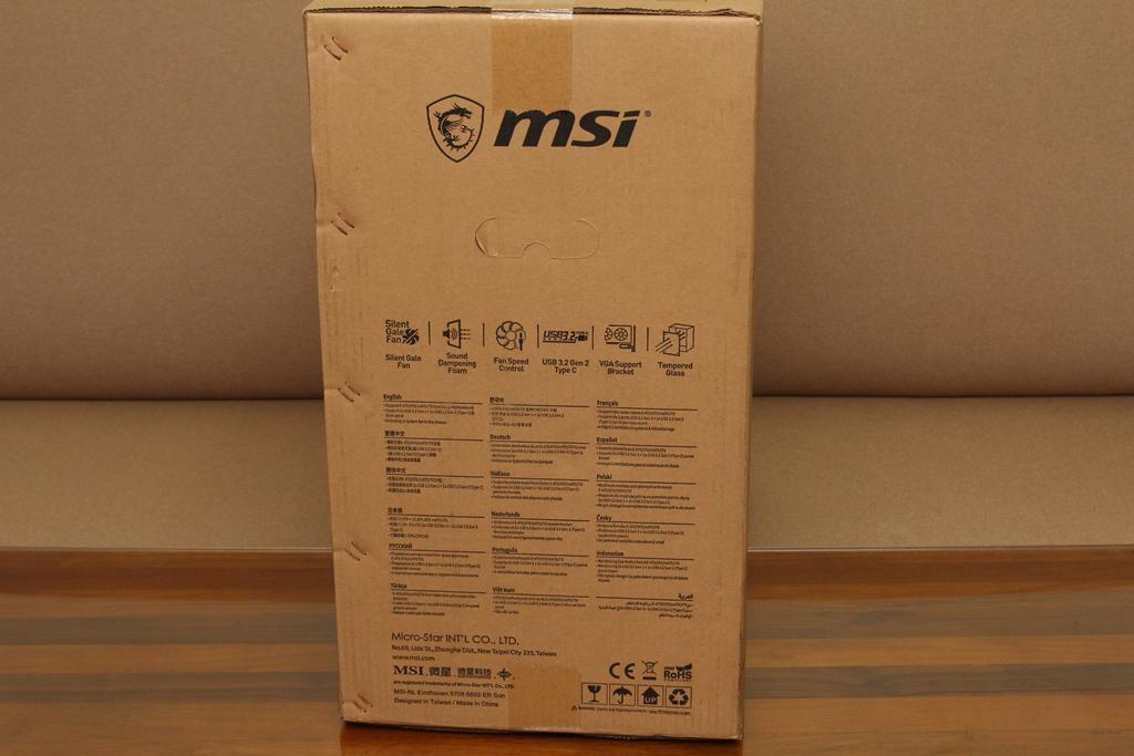 微星msi MPG QUIETUDE 100S鋼化玻璃靜音機殼-靜音、擴充、視覺...5935