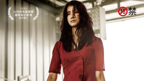 《復仇血天使》預告片-片花-高清影音線上看–愛奇藝臺灣站