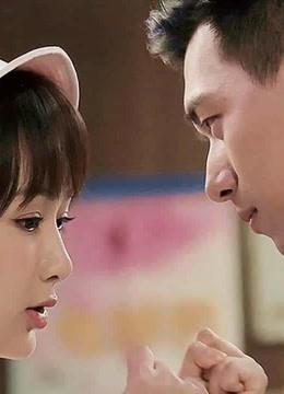 蜜汁燉魷魚 (楊紫 李現)-娛樂-高清影音線上看-愛奇藝臺灣站