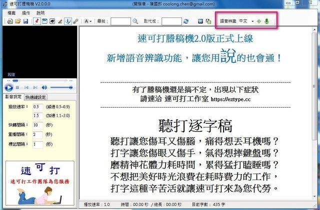 [轉貼] Applocale 強化版,EXE格式轉換工具! @ 沛沛的部落格 :: 痞客邦