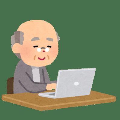 「高齢者 デジタル」の画像検索結果