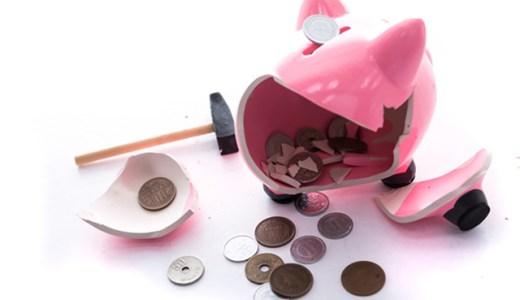 母子家庭の生活費とは?どれぐらいの収入でどう生活しているのだろう?