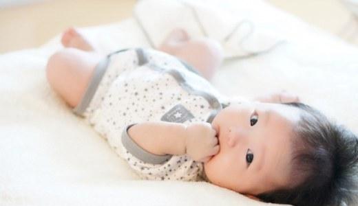 赤ちゃんがかわいいのはなぜ?癒されるのは何か特別な理由があるの?