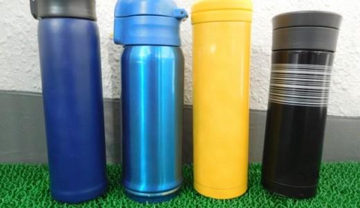 水筒選びで重要なポイントは?デザインはもちろん保温や保冷の機能性も!