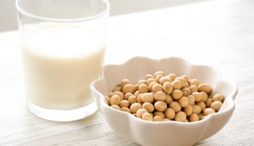 豆乳の気になる効能とは?飲み方で美容や健康にも大きな効果あり!