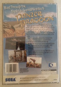 Panzer-dragoon-back