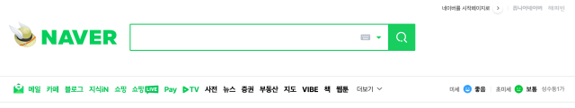"""Naver starts the """"Search by Topics"""" service as an open beta."""