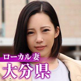 【素人動画】大分人妻