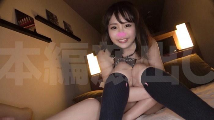 えぃみー のサンプル画像 3枚目
