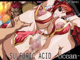 【同人】SULFURIC ACID -OCEAN-