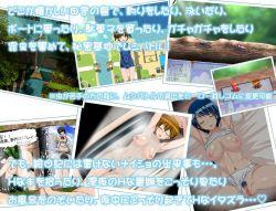 ぼくのひみつの夏休み サンプルCG (3)