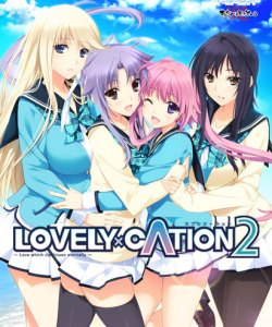 LOVELY×CATION2【萌えゲーアワード2013 キャラクターデザイン賞 金賞受賞】