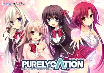PURELY×CATION