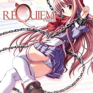 REQUIEM(HDリマスター)Best Price版