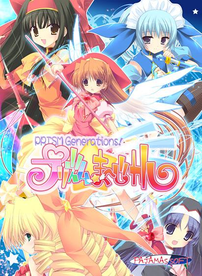 プリズム☆ま〜じカル PRISM Generations!