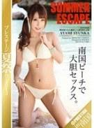 プレステージ夏祭り2013 SUMMER ESCAPE あやみ旬果