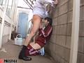 女子マネージャーは、僕達の性処理ペット。 006 谷田部和沙のサンプル画像