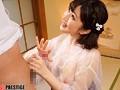 絶対的下から目線 おもてなし庵 極嬢小町 美里有紗のサンプル画像