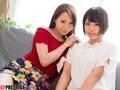 彼女のお姉さんは、誘惑ヤリたがり娘。15 吉川蓮のサンプル画像