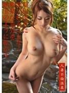 人妻不倫温泉 06