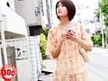 【性奴隷契約】 堕ちてゆく家庭教師 夏目優希のサンプル画像
