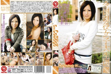 Can College vol.8