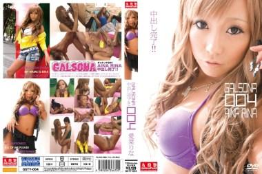 GALSONA 004