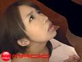 しろ~と(;´瓜`)まん娘 仮名)栗山朋香(19) no.001のサンプル画像