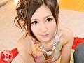 男を虜にする超絶BODY 魅惑の高級生中ソープ嬢 愛沢有紗のサンプル画像1