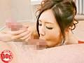 男を虜にする超絶BODY 魅惑の高級生中ソープ嬢 愛沢有紗のサンプル画像2